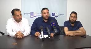 """الشرطة الفلسطينية تغلق مكتب شبكة """"جي ميديا"""" برام الله"""