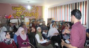 غزة: جمعية أجيال للإبداع والتطوير تعرض أفلاماً من إنتاج مؤسسة شاشات سينما المرأة
