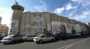 """""""إسرائيل"""" تبني جدران الفصل لأهداف سياسية وليس لتحقيق الأمن"""