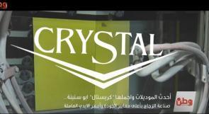 """"""" كريستال """" ابو سنينة ...  صناعة للزجاج بأعلى معايير الجودة وأمهر الايدي العاملة"""
