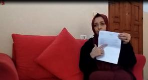 عائلة شمالي تناشد الرئيس عبر وطن بتبني علاج ابنتها روان