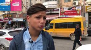 هل فكرتَ بالهجرة من فلسطين؟