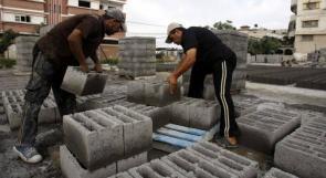 """""""الإحصاء"""": ارتفاع عدد رخص الأبنية في الربع الثاني من العام الجاري"""