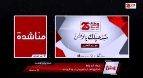 عائلة أبو زنط تناشد الرئيس عبر وطن بالتدخل ومساعدتها بتوفير حوالة طبية لمستشفيات الداخل لعلاج ابنها المريض عبد الحميد