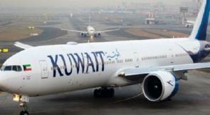 الكويت توقف حركة الطيران بسبب سوء الاحوال الجوية