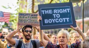"""15 نقابة وجمعية أميركية تصف """"إسرائيل"""" بدولة فصل عنصري"""