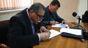 نقابة الاطباء ونادي الاسير يوقعان اتفاقية لاعفاء عائلات الأسرى من رسوم الكشف الطبي
