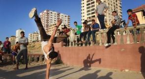 """خاص لـ""""وطن"""": بالفيديو.. غزة: """"البريك دانس"""".. رياضة تفتقر لأماكن خاصة بها"""