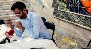 انتخابات بلدية الاحتلال.. بعض من وقاحة ذوي القربى