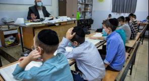 الاحتلال يفتتح المدارس بإلزام الطلبة من الصف الأول بوضع الكمامات