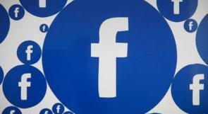 """تسريب بيانات نصف مليار مشترك على """"فيسبوك"""""""