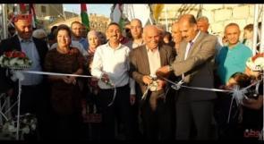 افتتاح بازار المنتجات النسوية الأول في بلدة السموع بالخليل