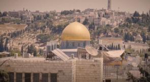 من أجل دعم تجار القدس الذين تضرروا جداً بسبب الأحداث الأخيرة. إشتروا من القدس !