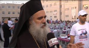حركة فتح في مدينة رام الله تنظم افطارا خيريا لاهالي الشهداء والاسرى