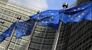 الاتحاد الأوروبي: انسحاب واشنطن من مجلس حقوق الإنسان يقوض دورها الداعم للديمقراطية