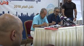 المنظمات الأهلية لوطن: ندعو لتشكيل لجان تحقيق في الانتهاكات الداخلية
