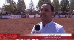 """الخليل تحتضن """"بطولة العودة"""" لجمال الخيول العربية"""