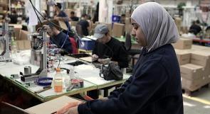 جائحة كورونا تضاعف معاناة النساء في سوق العمل.. التمييز بحقهن إلى متى؟