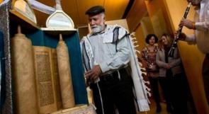جهود إسرائيلية لمنع إعادة الأرشيف اليهودي إلى العراق
