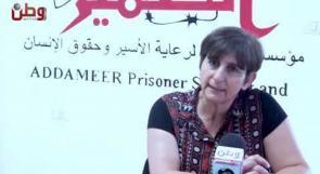 وطن تحاور سحر فرنسيس مديرة مؤسسة الضمير لرعاية الأسير وحقوق الإنسان