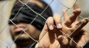 الاحتلال يمدد توقيف 10 أسرى من محافظة جنين لفترات متفاوتة