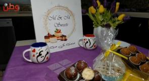 """بدأ مشروعهن بـ """"مزحة"""".. الشقيقتان مريم ومرام يصنعن حلوياتهما بحب ويحلمن بتوسيع مشروعهما"""