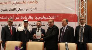 البنك الاسلامي العربي الراعي الرئيسي لمؤتمر التكنولوجيا والريادة من أجل استدامة الأعمال