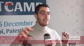 "اختتام فعاليات مؤتمرMicrosoft Businsee and Technology Boot cam"""" في مدينة روابي"