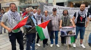 وقفة احتجاجية ضد خطة الضم الإسرائيلية في النمسا