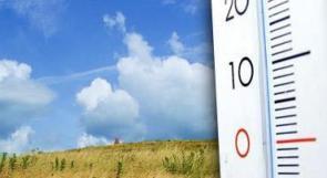 انخفاض آخر على درجات الحرارة