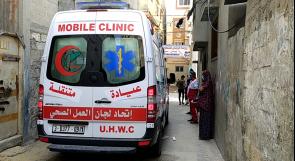 في غزة... عيادة متنقلة لتقديم المساعدة الطبية للنساء الحوامل مجانا في ظل الجائحة