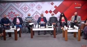 خلال ندوة حوارية.. مشاركون: إجراء الانتخابات سبيل وحيد للخروج من أزمة النظام السياسي الفلسطيني