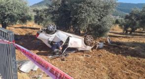 وفاة شابة من أبو سنان بالداخل المحتل في حادث طرق
