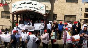 رفضاً لقرار الاحتلال بإغلاقها.. إعتصامٌ احتجاجيٌ أمام مقر اتحاد لجان العمل الصحي