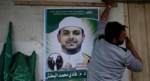 """كاتس: سنستهدف قادة """"حماس"""" إن قامت بعمليات في الخارج"""