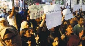 حقوقيون من الداخل يطلقون عريضة تطالب السلطة بالتوقف عن قمع المتظاهرين