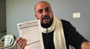 الاحتلال يعتقل أشرف أبو علي المهدد منزله بالهدم في قلنسوة