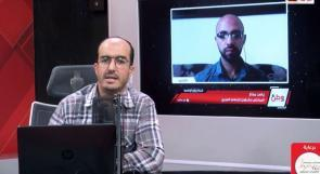 المختص بشؤون الاعلام العبري ياسر مناع لوطن: الاحتلال تعمد نشر الأخبار المغلوطة للحصول على المعلومة الذهبية للوصول إلى المحررين