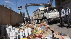 لجنة السلامة العامة في اريحا تتلف مواد مهربة