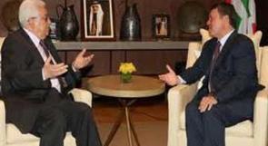 ضغوط أردنية على عباس لبدء جولة جديدة من المحادثات فى عمان