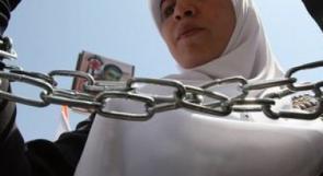 الاحتلال يمنع اسيرة محررة من السفر للعلاج