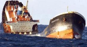 غرق باخرة بضائع تركية في طريقها لإسرائيل