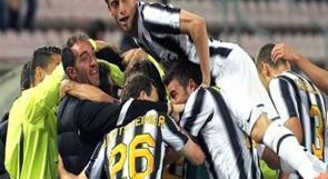 يوفنتوس بطلاً لإيطاليا لأوّل مرّة منذ 2003