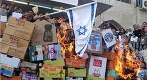 دعوات لتوسيع حملة المقاطعة لاسرائيل وزيادة التنسيق الداخلي للحملات المحلية