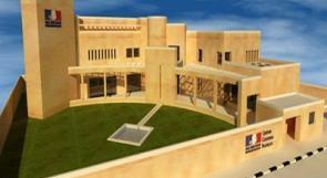 إطلاق ورشة بناء مركز ثقافي فرنسي جديد في غزة