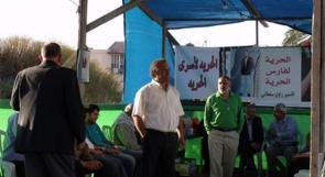 إحراق خيمة اعتصام نصرة الأسرى في الطيرة