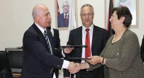 توقيع اتفاقية القرض التمويلي لمجمع المنارة في رام الله