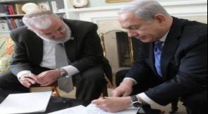 رئيس المجلس الأمن القومي: فشل المفاوضات سيؤدي لعزلة إسرائيل دولياً