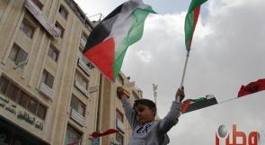 بالصور... مسيرة في رام الله احتجاجًا على استشهاد الأسير جرادات