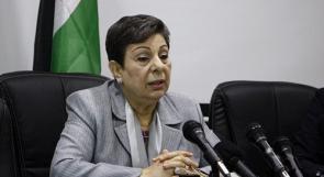 عشراوي: الشعب الفلسطيني سيبقى صامدا موحدا على أرضه